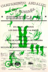 HIS31-1991-cartel-campamento-Subbetica