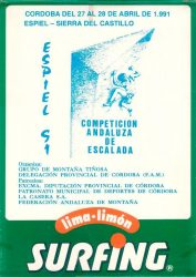 HIS33-1991-Cartel-competicion-de-escalada
